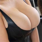 Rachel Aldana Latex Tits